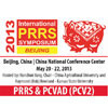 International Porcine Reproductive and Respiratory Syndrome Symposium