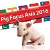 Pig Focus Asia 2016